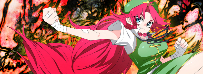 Meiling Banner
