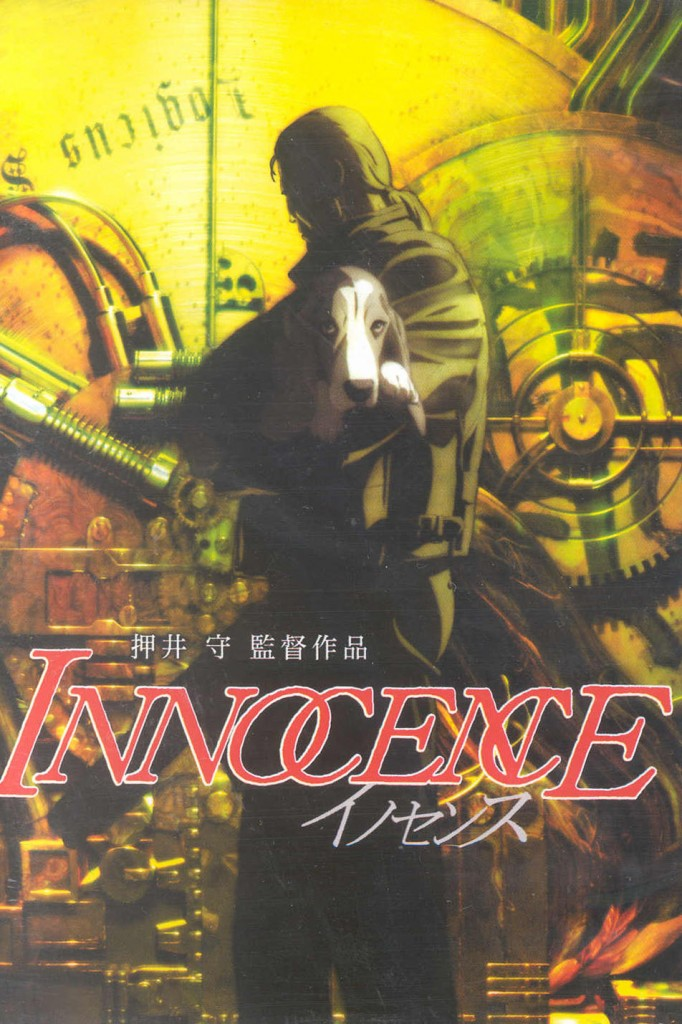 Ghost-In-The-Shell-Innocence_6