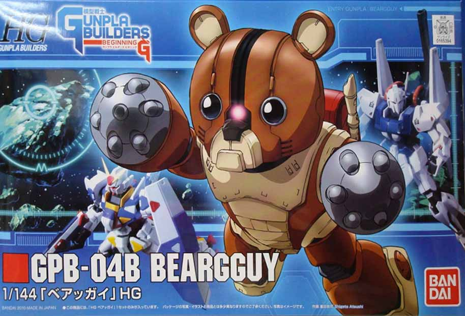 kit_gundam_bearguy01_boxart